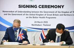 UK commits to deeper collaboration with Thai Ministry of Public Health.