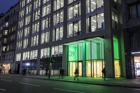 DHSC London office at night