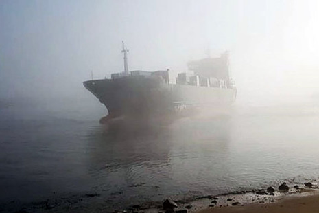 The ro-ro freight ferry Arrow aground in fog