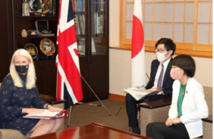 Read 'UK Minister for Asia visits Japan on final leg of October 2021 East Asia tour' article