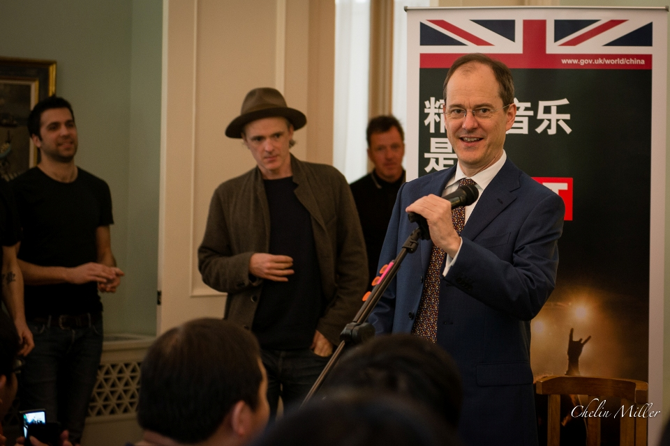 British Ambassador Sebastian Wood spoke before Travis' performance.