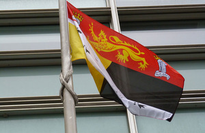 Norfolk flag flying outside Eland House