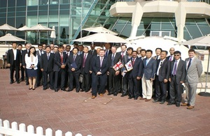 UKTI teams in Seoul and Abu Dhabi