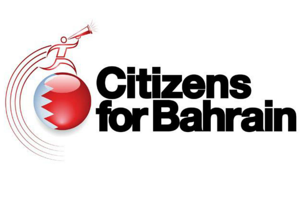 Citizens of Bahrain