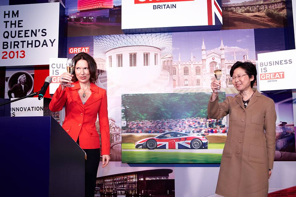 British Consul General to Hong Kong Caroline Wilson with Guest of Honour Chief Secretary for Administration of the Hong Kong SAR Government Hon Mrs Carrie Lam.