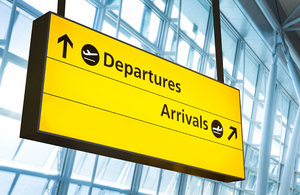 Departures and arrivals sign.