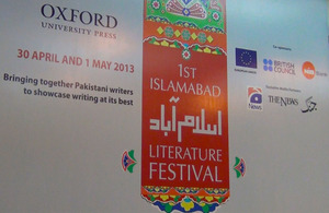 Islamabad Literature Festival