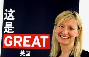 Dr. Catherine Raines, New Minister and Director-General for UK Trade & Investment (UKTI), China.
