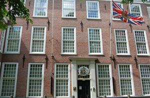 British Embassy front door
