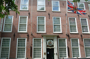 British Embassy front door