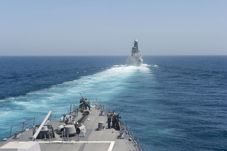 HMS Dragon seen from a US Navy guided-missile destroyer