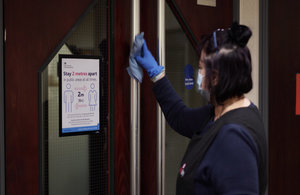 Cleaning the doors in court.