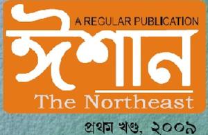 Ishan logo