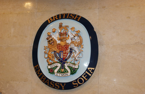 """British Embassy Sofia"""