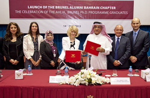 Brunel University signs deed of variation with Ahlia University in Bahrain