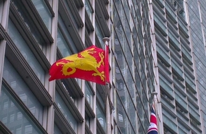 Wessex flag flying at DCLG headquarters