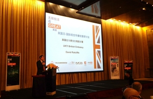 UK Trade & Investment (UKTI) hosted a special UK Creative Industries Day in Beijing to strengthen commercial ties in the sector between the UK and China.