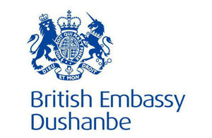 British Embassy Dushanbe