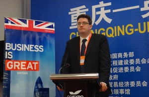 The UK-Chongqing Sustainable Business Development Forum was hosted on 17 May.