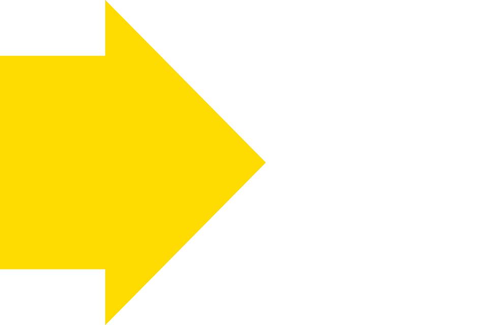 A yellow arrow