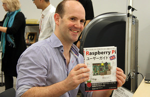 Eben Upton speaking at the Osaka Innovation Hub on 27 May