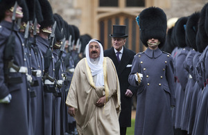 The Amir of Kuwait reviews Guardsmen with The Duke of Edinburgh