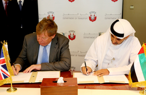 Simon Burns MP and His Excellency Abdulla Rashed Al Otaiba sign the Memorandum of Understanding