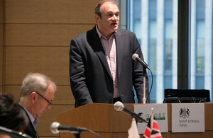 Rt Hon Edward Davey speaking at the GLOBE Japan Symposium