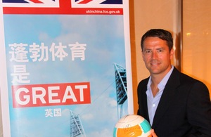 On 12 June, former England international footballer Michael Owen kicked-off a tour of China in Beijing, his first visit since retiring from professional football.