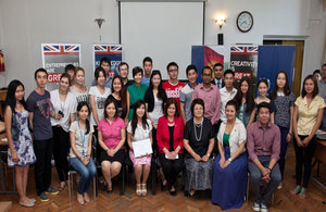 First British Embassy Cup debating tournament in Bishkek