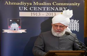 His Holiness Hadhrat Mirza Masroor Ahmad