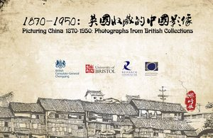 'Picturing China 1870-1945: Photographs from British Collections'
