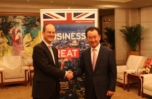 British Ambassador to China, Sebastian Wood and Wanda Chairman Wang Jianlin
