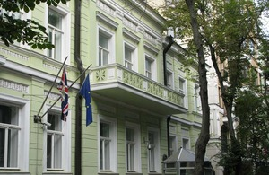 British Embassy Kyiv