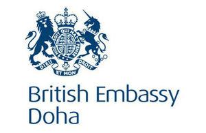 British Embassy Doha Logo