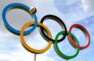 London 2012 Olympic Games rings