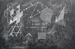 Геометрия на школьной доске