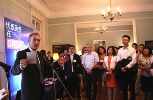 On 2 July, Sir Simon Fraser, Head of the UK's Diplomatic Service, opened a reception to celebrate 65 years of the National Health Service.