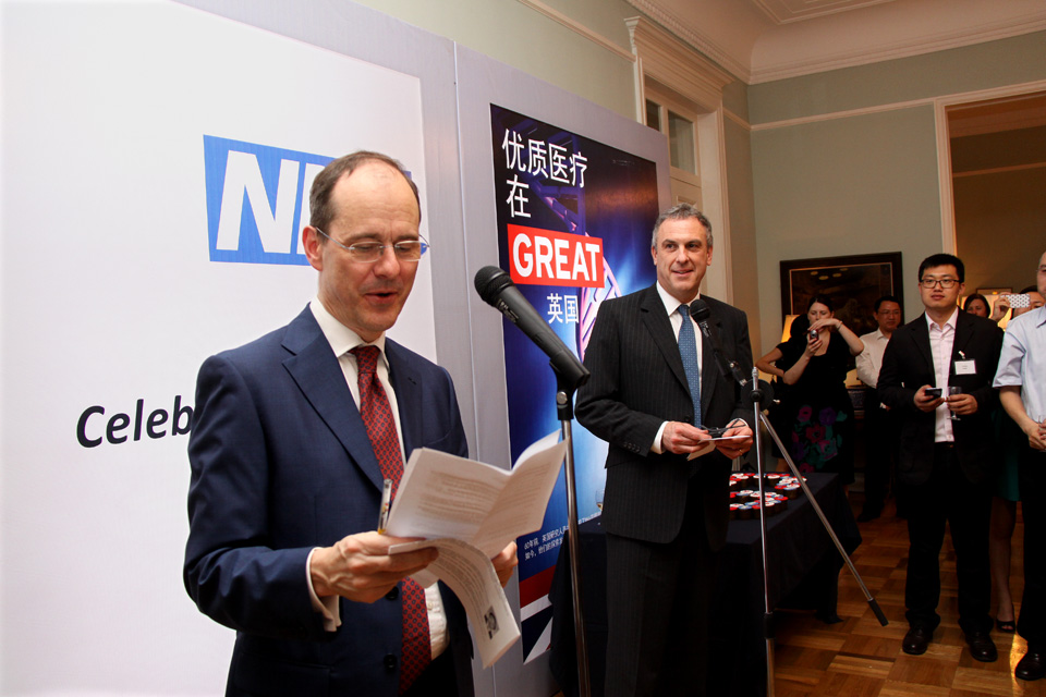 British Ambassador to China Sebastian Wood hosted the event.