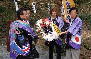 British Chargé d'Affaires Julia Longbottom attends Mt Fuji opening ceremonies