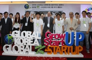 UKTI teams up with the Korea's Ministry of Science, ICT and Future to support internet start-ups who are looking to international markets.