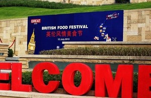 British Food Festival in Chongqing