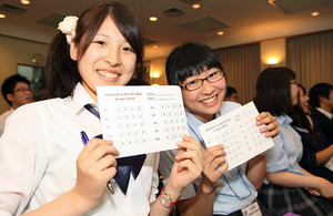 Tohoku students visit UK to attend 2013 UK-Japan Young Scientist Workshop