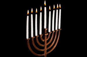 A Chanukah Menorah