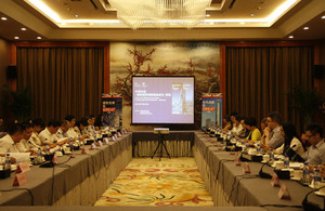 UK trade delegation to Guiyang