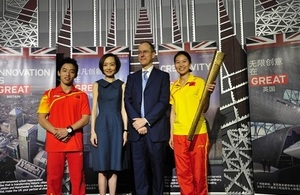 British Embassy Beijing celebrates the legacy of 2012 Olympic Games.