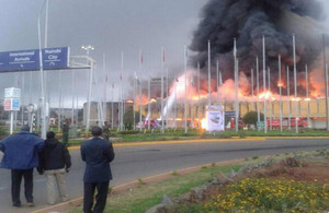 Part of the Jomo Kenyatta International Airport on fire
