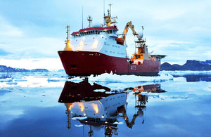 Winner of the Peregrine Trophy: HMS Protector off James Ross Island in Antarctica