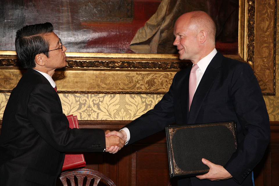 William Hague with His Excellency Mr Keiichi Hayashi