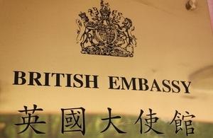 British Government expresses condolences at loss of life.